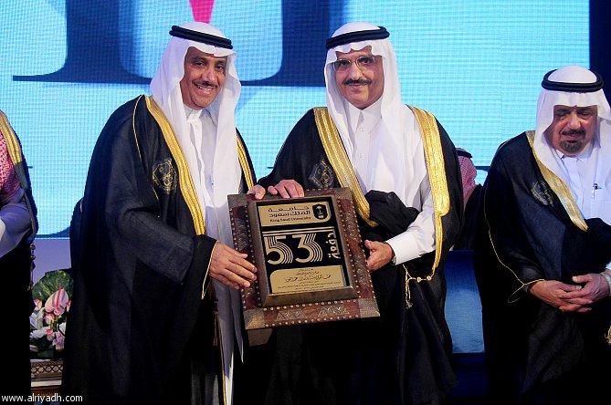 أمير الرياض يرعى حفل تخرج... - رعى صاحب السمو الملكي الأمير...